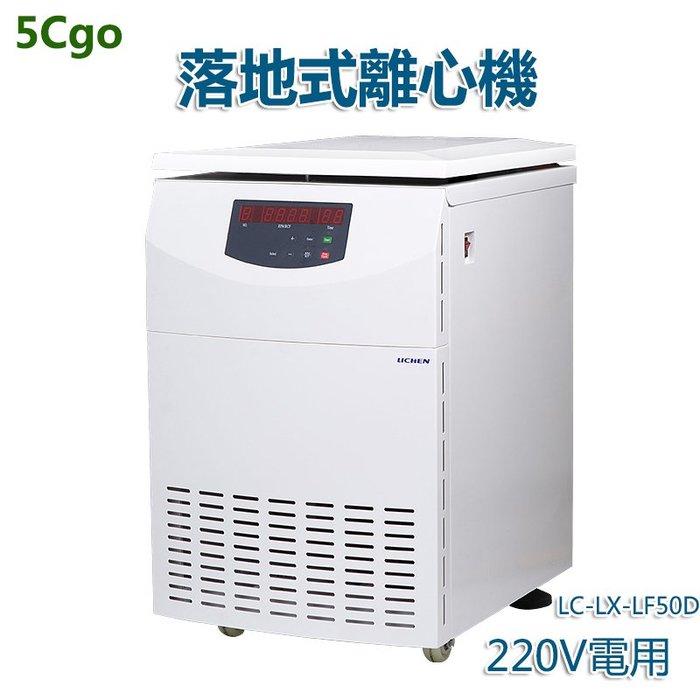 5Cgo【批發】力辰科技落地式離心機大容量實驗室分離平衡低溫高低速冷凍離心機220V t599570221605