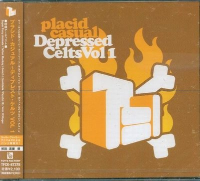 (甲上唱片) Placid casual - Depressed Celts Vol.1 - 日盤