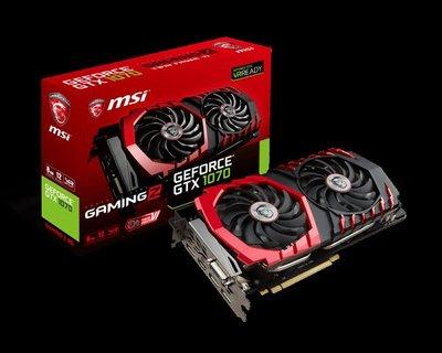 可刷卡 微星GEFORCE GTX 1070 GAMING X 8G DDR5/電競/PCIE 顯示卡 nvidia