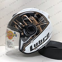 【LUBRO 官方商品】【台中倉儲 LUBRO Race Tech M8 Design 聯名系列彩繪-都會遊俠 免運費】