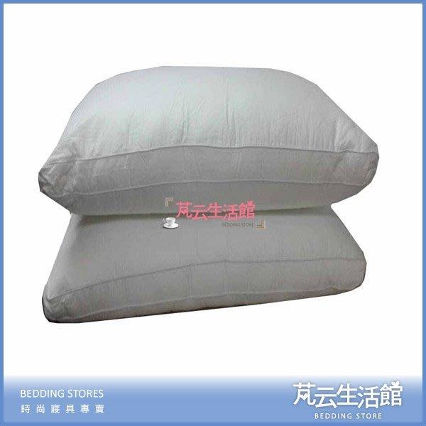 【芃云生活館】~*☆歐美飯店式頂級立體白絲絨枕~1入