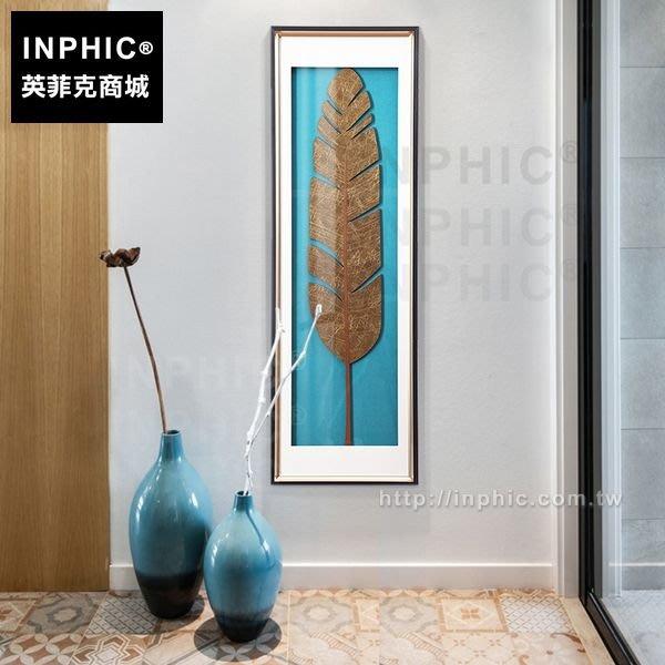 INPHIC-走廊掛畫中式客廳裝飾畫芭蕉葉東南亞餐廳玄關實物畫_KJDe