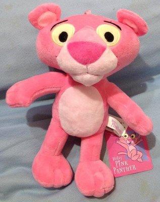 全新正版﹝授權﹞※Baby Pink Panther嬰兒版※軟Q【Q版坐姿頑皮豹】絨毛布偶