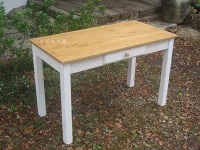 生活木工場-A16實木桌/直式桌腳/單抽/鄉村家具/雙色復古刷舊/書桌/電腦桌/工作桌/書寫桌