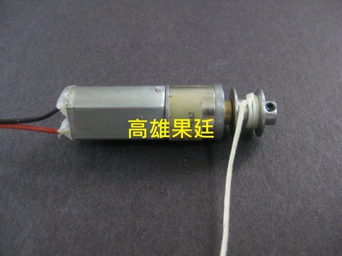 果廷 全金屬齒輪减速馬達帶拉線輪~DC12V 60轉 分鐘 帶繞線輪减速電機 捲線器 D