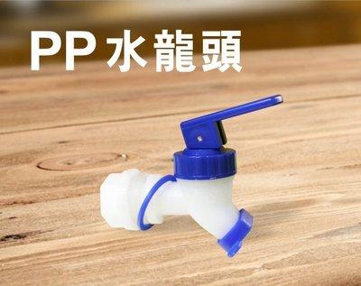 【卡樂好市】【水龍頭】~ 台灣製造 ~ 蒸餾水桶 / 酒果瓶 / 桶裝水 / 飲用水