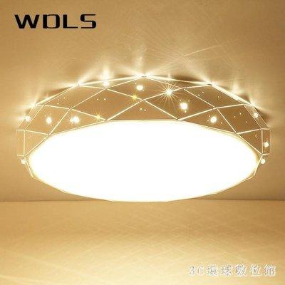 110V~240V吸頂燈主臥室燈led吸頂燈簡約現代書房燈創意北歐燈具簡歐房間燈 LH3202