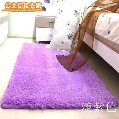 防滑毯  房間可愛臥室床邊毯客廳茶幾沙發公主家用榻榻米滿鋪地毯地墊定做 全店免運