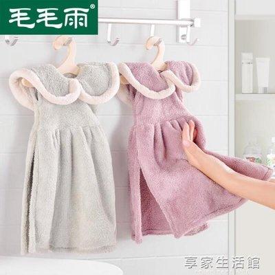 擦手巾掛式可愛韓國插手寶寶洗臉毛巾吸水比純棉柔軟廚房搽手巾布