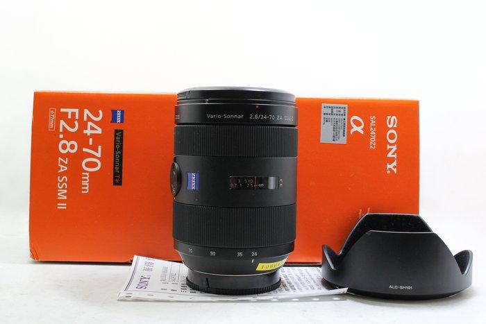 【高雄青蘋果3C】SONY SAL2470Z2 24-70MM F2.8 II ZA SSM 二手鏡頭 保內#18234