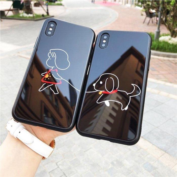 女孩和狗玻璃手機殼蘋果8x情侶秀恩愛7新款iPhone全包8plus網紅7p【快速出貨】
