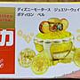 TOMICA 多美 迪士尼夢幻珠寶小汽車 公主系列 JW 南瓜馬車 貝兒 (595175)