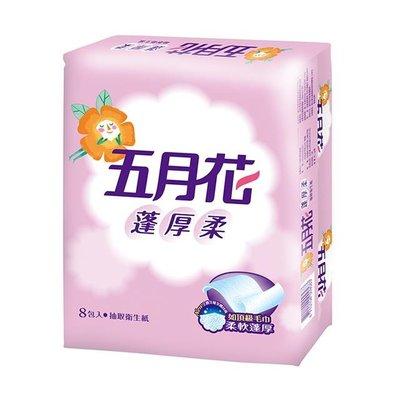 【永豐餘】*FSC驗證 五月花 蓬厚柔 頂級 抽取式衛生紙 100抽*8包*6袋-2018