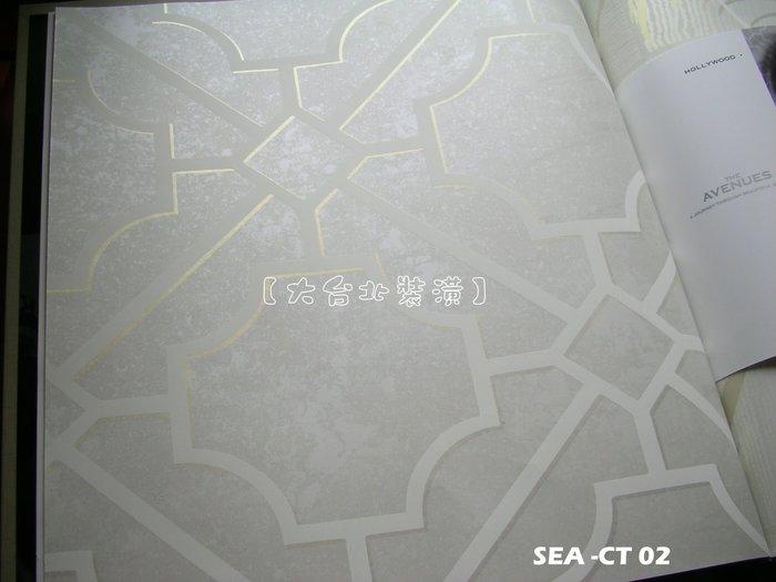 【大台北裝潢】美國Seabrook進口壁紙CT* Hollywood Tile 復古(3色)