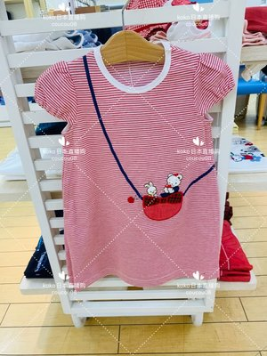 日本familiar 代購 女童 2021春新款 條紋小熊連身裙 129202