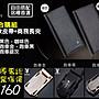 [送禮首選]PlayBoy 花花公子 商務長夾+跑車...