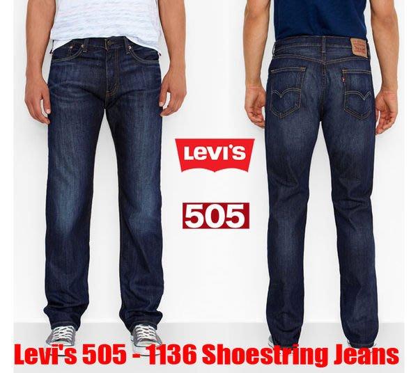 【超搶手】USA 美國 Levis 505 - 1136 Shoestring Jeans 刷色 深藍色 直筒 牛仔褲 W30 34