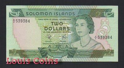 【Louis Coins】B652-SOLOMON ISLANDS--1977索羅門群島紙幣2 Dollars