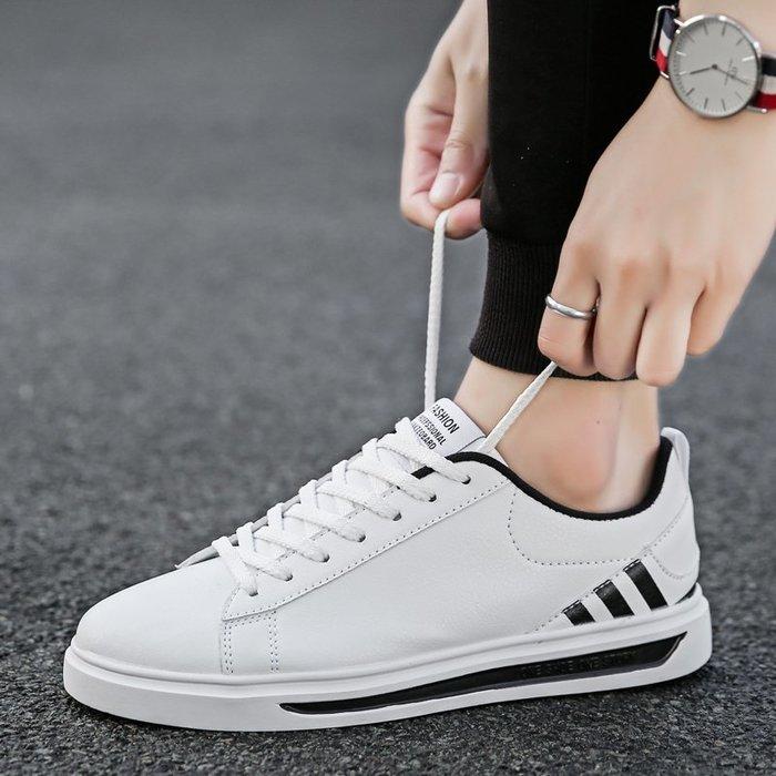 衣萊時尚-熱賣款 新款春季韓版潮流男鞋學生百搭小白鞋男士帆布休閑鞋板鞋潮鞋