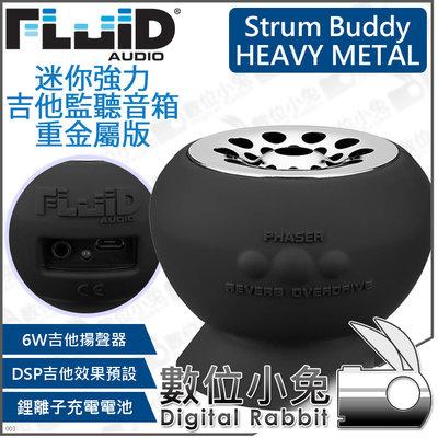 數位小兔【Fluid Audio Strum Buddy METAL 迷你音箱 重金屬】喇叭 小音響 揚聲 擴音 電吉他