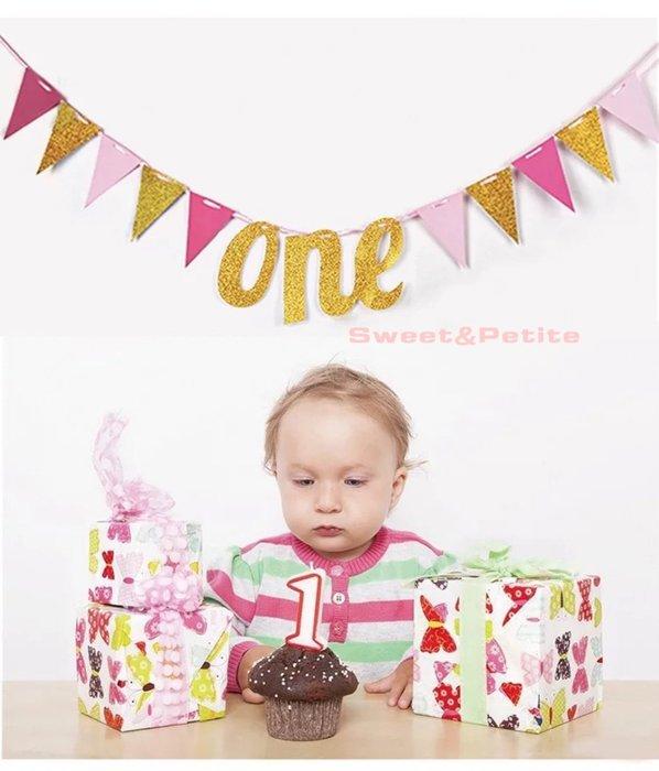PR488❤ONE周歲生日派對亮粉掛旗❤ 慶生派對 寶寶餐椅裝飾道具 派對裝飾 生日派對 背景 拉花 橫幅 掛旗組