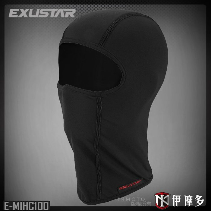 伊摩多※台灣 EXUSTAR  萊卡彈性 頭套 透氣排汗 涼感舒適 E-MIHC100