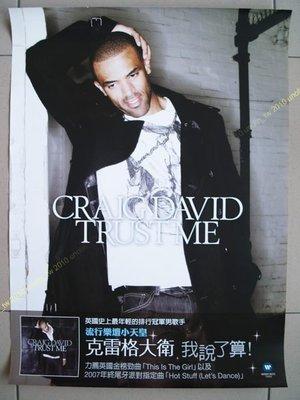 海報399免運~克雷格大衛【我說了算】CRAIG DAVID 英國節奏藍調 R&B 歌手英語英文專輯宣傳~全新直款免競標