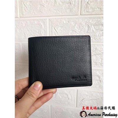 美國大媽代購 agnes.b  簡約時尚 男款多卡位西裝夾 款式2 短夾 日本代購 Outlet限量 台北市