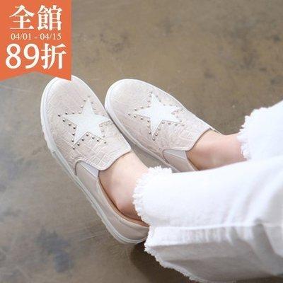 500就賣 全新 DG韓系鞋坊-正韓 韓國帶回 石頭紋燙鑽星星面23號 米白色