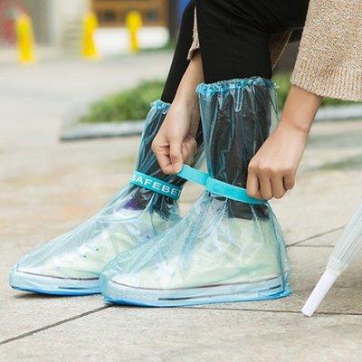 ∮樂優生活∮加厚耐磨防水鞋套 雨鞋套 雨鞋 高筒雨靴套 包覆褲管 防水鞋 重覆使用 水洗 便攜 雨天必備
