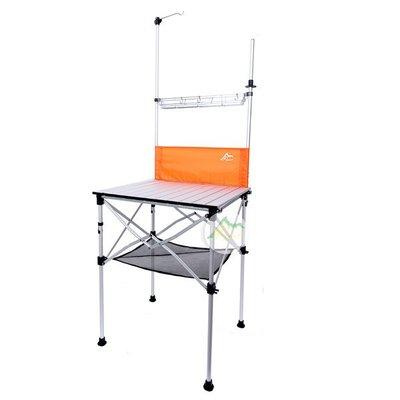 【山野賣客】GOSPORT 45279 多功能簡易廚房桌 行動廚房 料理桌 戶外廚房 流理台