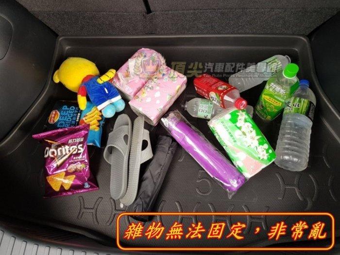 MAZDA3馬自達CX5【CX3後車箱置物袋】馬自達5 汽車後廂置物架 魂動紅 後備廂收納袋 後座椅背懸掛帶 掛帶面紙盒