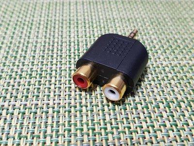 [28百貨] 二環三極3.5mm立體聲接頭轉RCA左右聲道轉接頭 RCA音源轉接到耳機或一般喇叭 台北市
