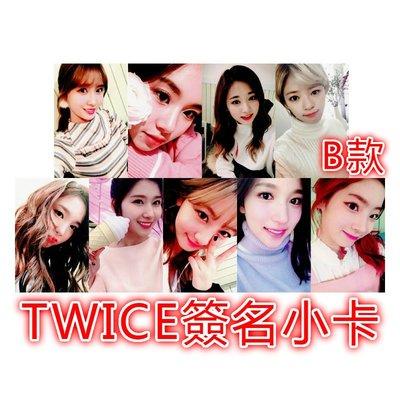 【首爾小情歌】TWICE 自製簽名小卡 周子瑜 MOMO 娜蓮 #B款