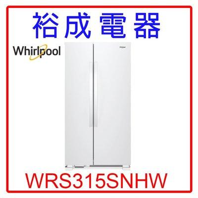 【裕成電器‧來電享便宜】惠而浦740L定頻對開門冰箱WRS315SNHW另售R5172XHK GR-A55TBZ