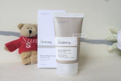 【Sunny Buy】◎預購◎ The Ordinary NMF HA  天然保濕因子 玻尿酸 保濕 補水 30ml