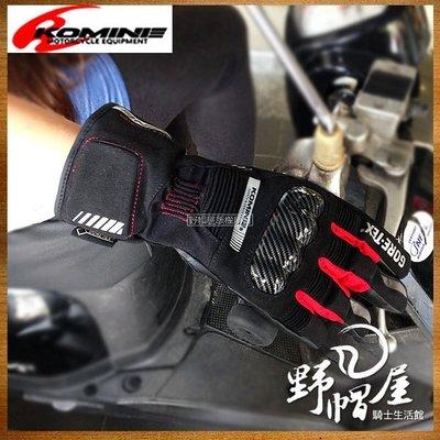 三重《野帽屋》日本 KOMINE GK-806 觸控手套 防摔 防水 冬季 GORE-TEX 長版 GK806。黑紅