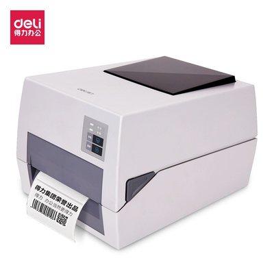 打印機得力條碼打印機DL-820T熱轉印銅版紙標簽紙不干膠亮白PET亞銀紙二維碼熱敏電子面單國際物流碳帶條碼打印機