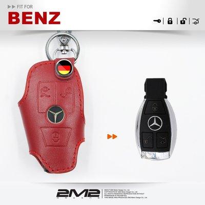 【2M2鑰匙皮套】BENZ CLA200 GLA220 GLK300 W204 C300 賓士晶片 頂級牛皮 鑰匙包