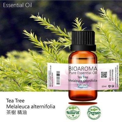 【純露工坊】【100%精油總匯】10ml 茶樹精油~還有200多種精油讓您選購!