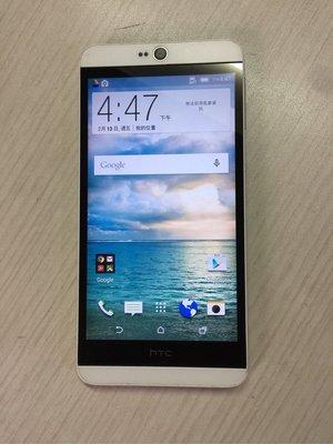HTC Desire 826 内置16GB 97722212