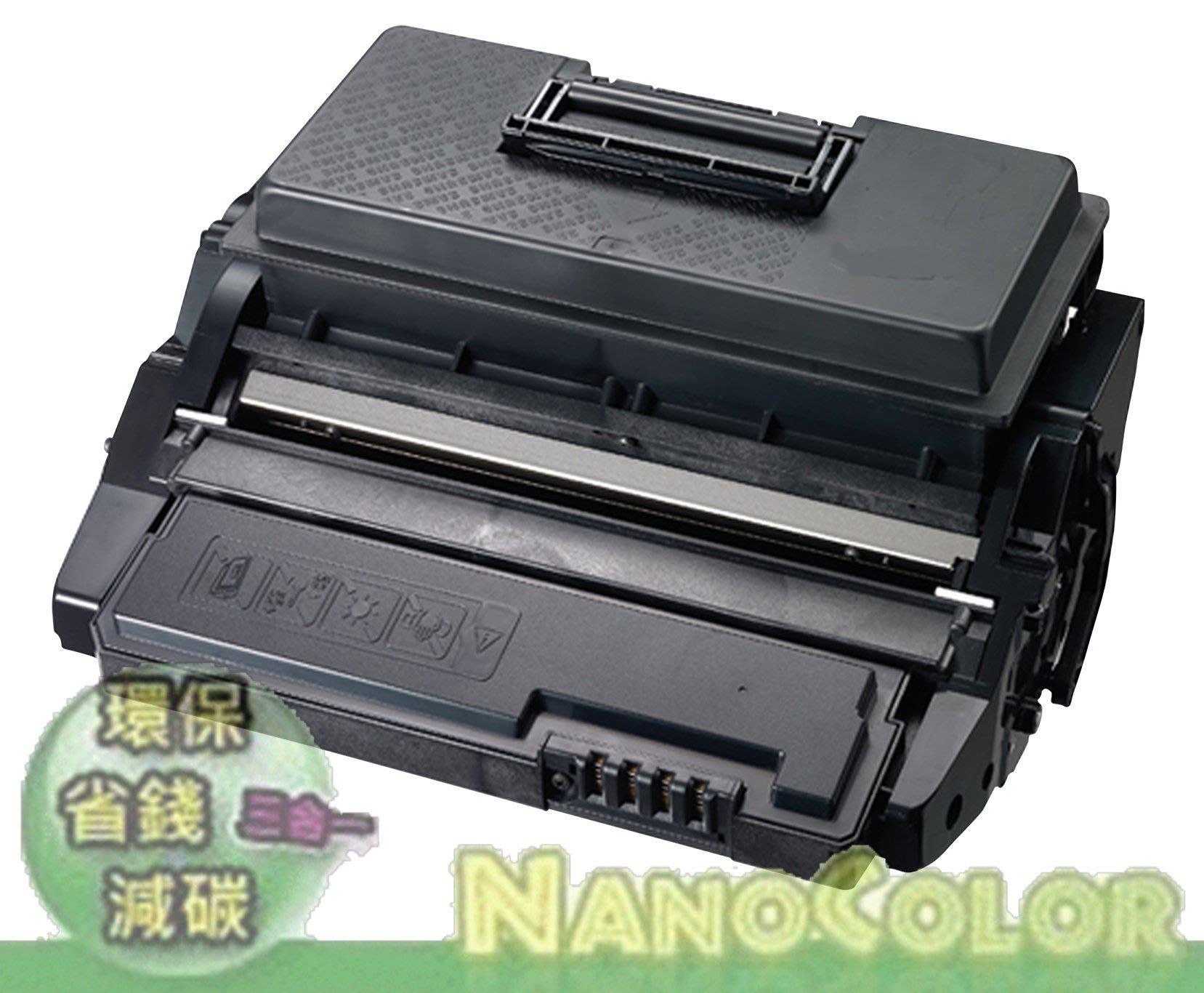 【NanoColor】含稅 HP M605 M606 M630 環保碳匣 CF281A 81A CF281 281A