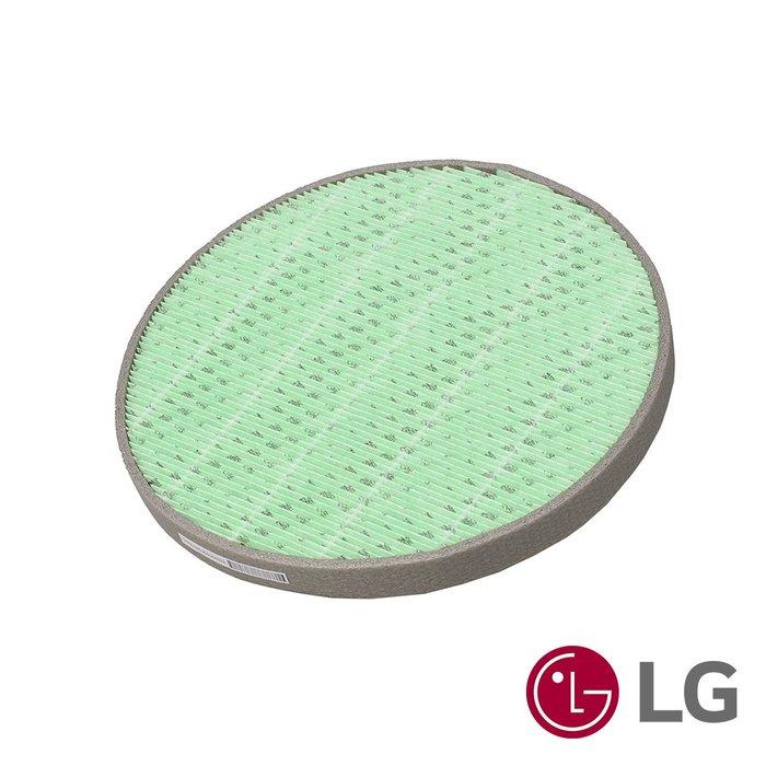 【棋杰電器】LG PS-V329CG/S 專用三重高效濾網(大龍捲蝸牛) 抗敏HEPA+活性碳濾網 一組