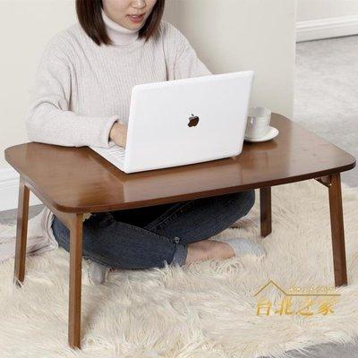 飄窗桌 筆記本電腦桌床上用可折疊炕桌飄窗小桌子懶人書桌學