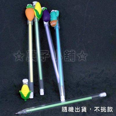 ☆菓子小舖☆《學生創意造型趣味辦公文具-小清新透明筆桿蔬菜造型中性筆》