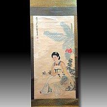 【 金王記拍寶網 】S1605  張大千款 工筆仕女圖 手繪書畫捲軸一幅 罕見 稀少~