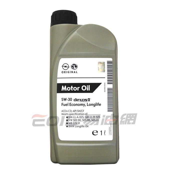【易油網】【缺貨】GM Motor oil 5W30 C3 機油 汽柴油車用 長效型機油 OPEL Benz BMW