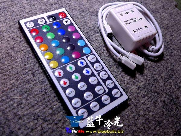 【藍牛冷光】12V 5050 RGB 彩色LED燈條 遙控器 控制器 20段變色 爆閃 呼吸 漸變 開關 亮度調整