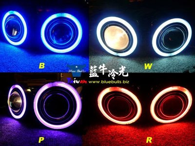 【藍牛冷光】H7魚眼霧燈+CCFL或COB光圈 TIERRA PREMACY SOLIO ESCAPE SENTRA