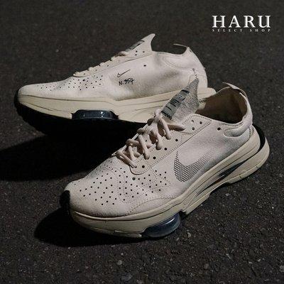 ☆HAru☆ NIKE AIR ZOOM TYPE N. 354 沙色 解構緩震 CJ2033-102 馬拉松慢跑男鞋